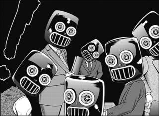 人間ロボット??!こわ~あっ?!.jpg
